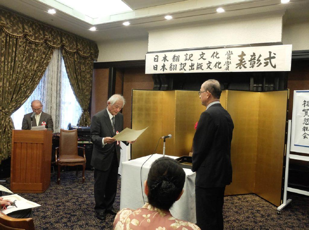 Masateru Ito en Tokyo Gakushikaikan 2015