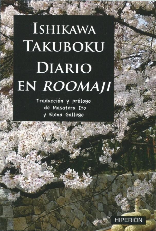 """Traducción de Masateru Ito """"Diario en Roomaji"""""""