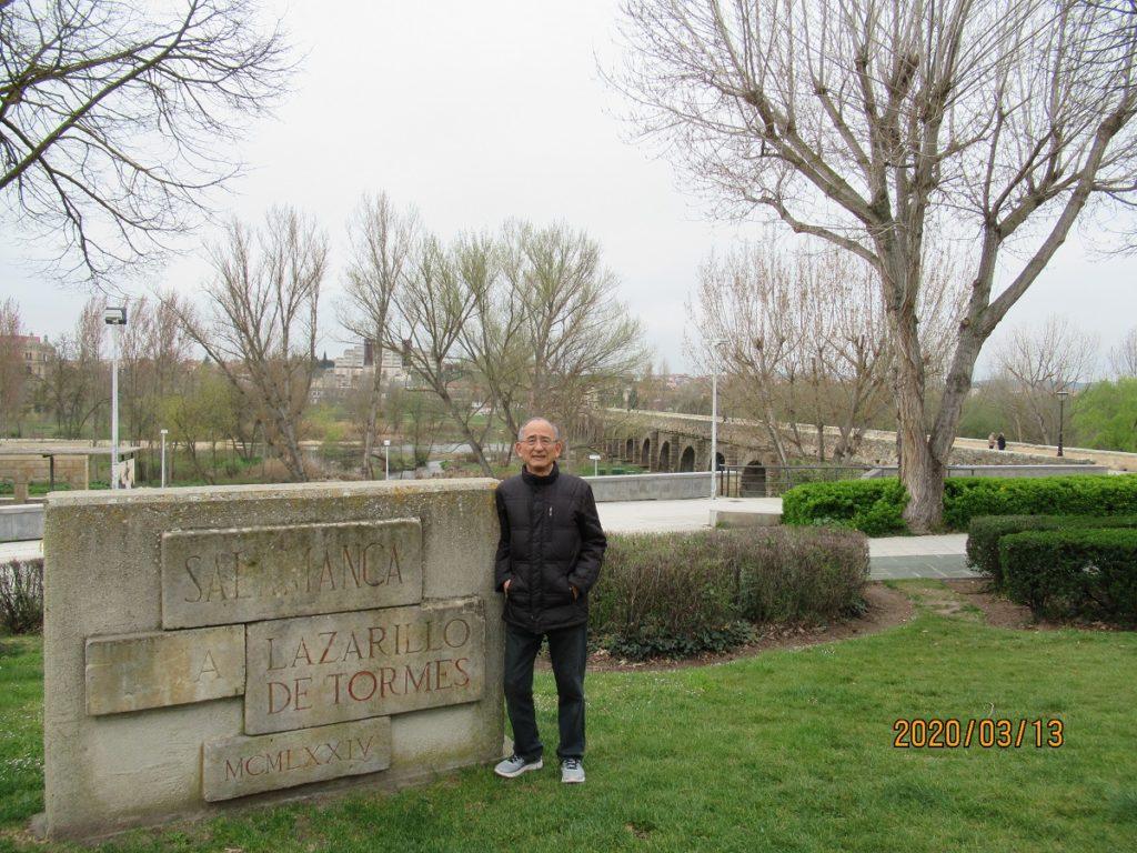 トルメス河のローマ橋にて